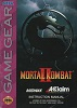 Mortal Kombat II -  US -  Manual