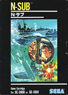 N Sub -  JP -  Front