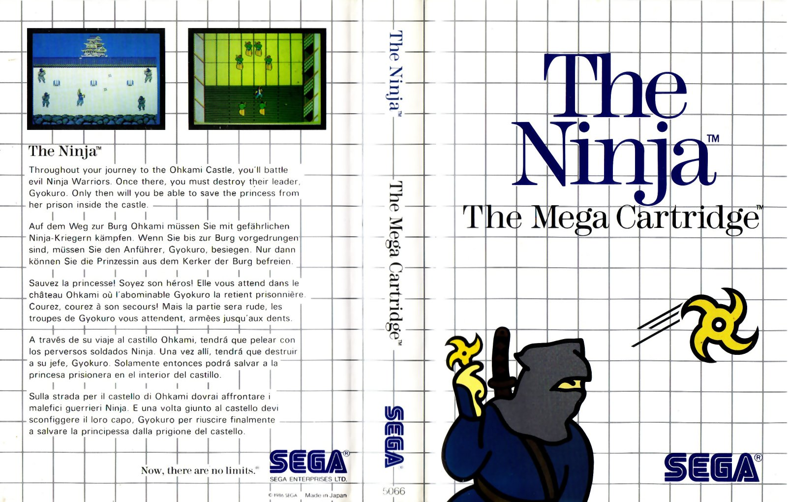 http://www.smspower.org/uploads/Scans/Ninja-SMS-EU-NoLimits-R.jpg