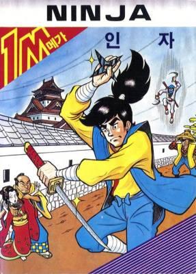 Ninja -  KR