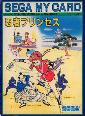 Ninja Princess -  JP