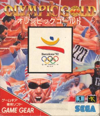 Olympic Gold -  JP -  Front