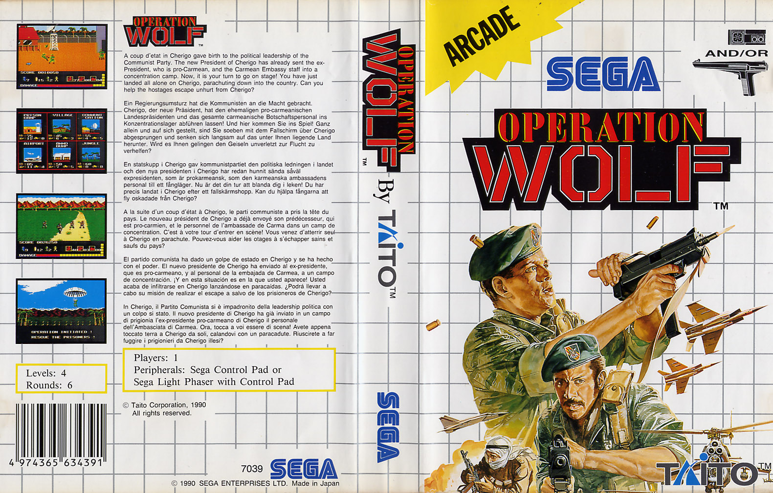 http://www.smspower.org/uploads/Scans/OperationWolf-SMS-EU-NoR-6Langs.jpg