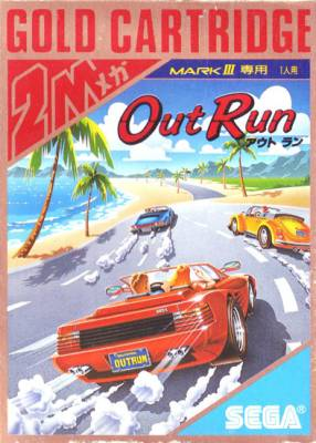Out Run -  JP -  Front