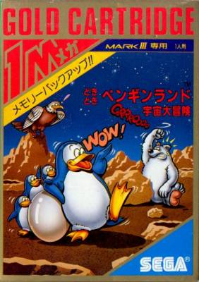 Penguin Land -  JP -  Front
