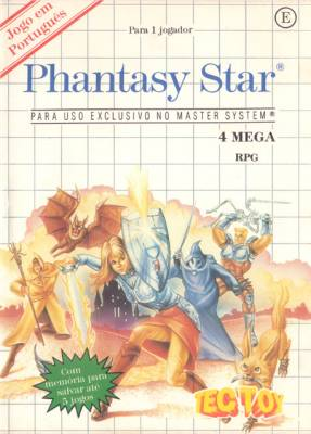Phantasy Star -  BR -  White