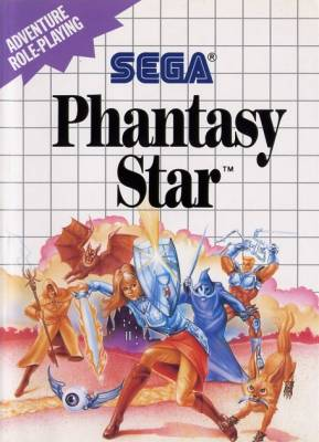 Phantasy Star -  EU -  No Limits
