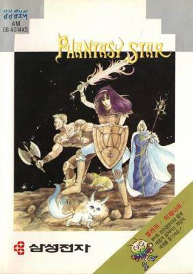Phantasy Star -  KR