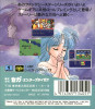 Phantasy Star Gaiden -  JP -  Back