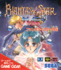 Phantasy Star Gaiden -  JP -  Front
