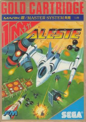 Power Strike -  JP -  Aleste