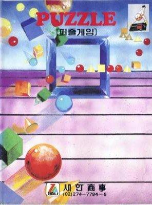 Puzzle -  KR