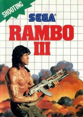 Rambo III -  EU -  R