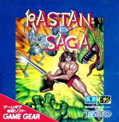 Rastan Saga -  JP -  Front
