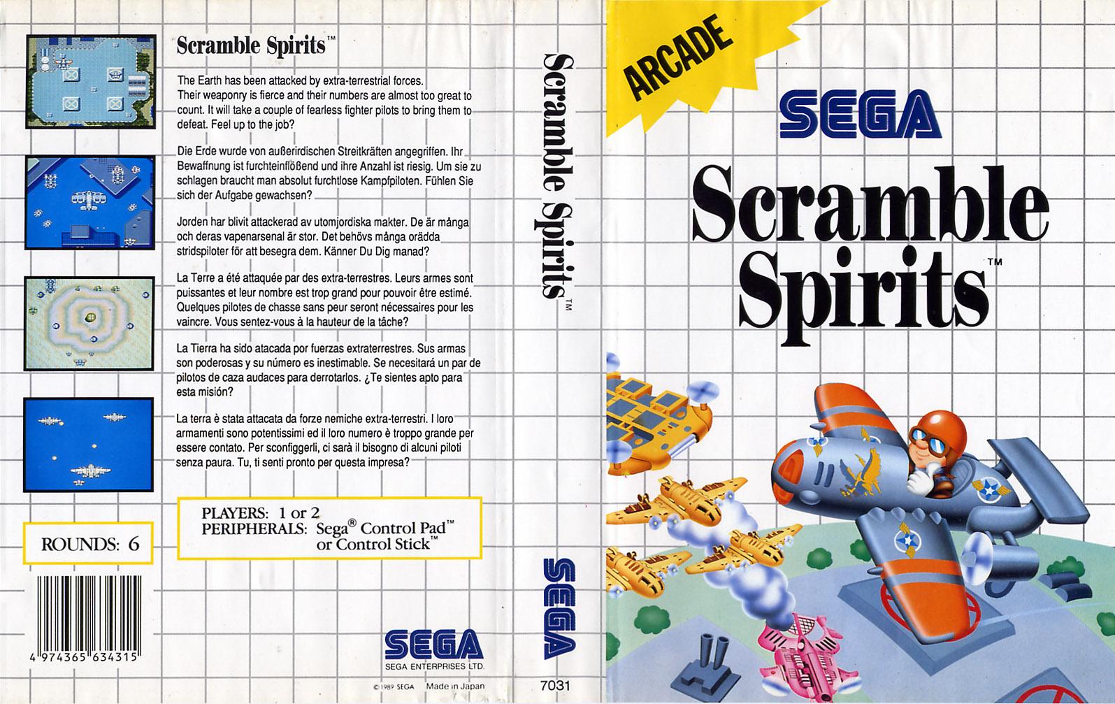 http://www.smspower.org/uploads/Scans/ScrambleSpirits-SMS-EU-NoR.jpg