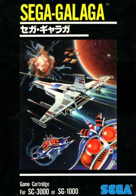 Sega Galaga -  JP -  Front