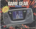 Sega Game Gear -  Box Front