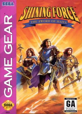 Shining Force Gaiden II -  US -  Front