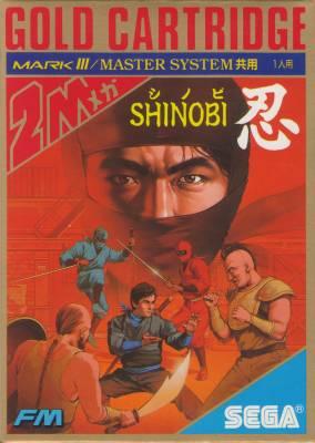 Shinobi -  JP