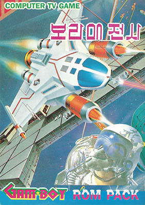 Sky Fighter -  KR