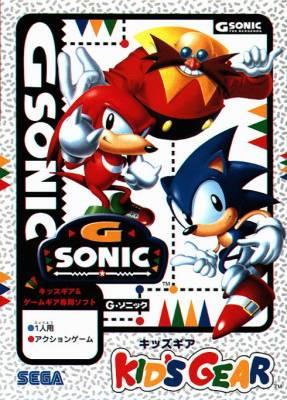 Sonic Blast -  JP -  Front