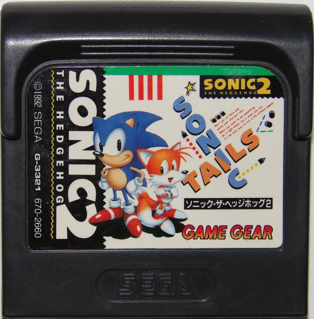 Sonic The Hedgehog 2 ソニック ザ ヘッジホッグ2 Japan Cartridge Scans Sms Power