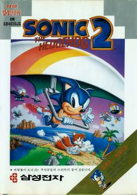 Sonic the Hedgehog 2 -  KR