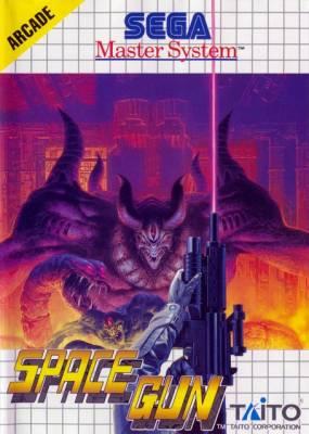 Space Gun -  EU