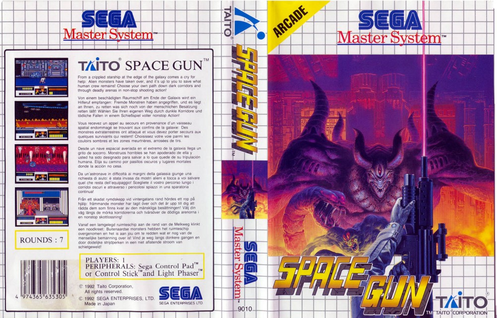 http://www.smspower.org/uploads/Scans/SpaceGun-SMS-EU.jpg