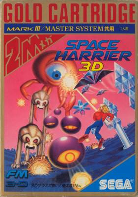 Space Harrier 3D -  JP -  Front