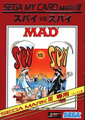 Spy Vs Spy -  JP -  Front
