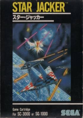 Star Jacker -  JP -  B -  Front
