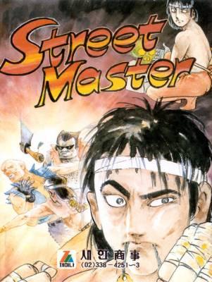 Street Master -  KR