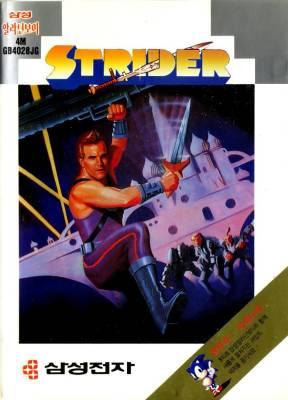 Strider -  KR