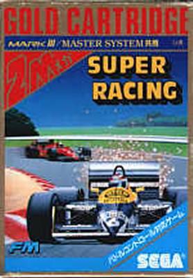 Super Racing -  JP -  Front