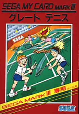 Super Tennis -  JP -  Front