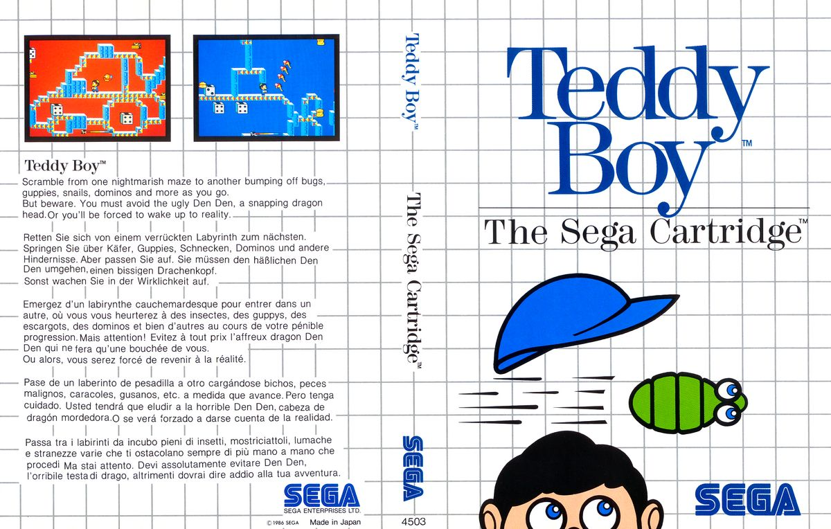 http://www.smspower.org/uploads/Scans/TeddyBoy-SMS-EU-Cartridge-NoR.jpg