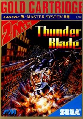 Thunder Blade -  JP -  Front