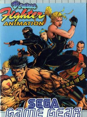 Virtua Fighter Animation -  EU -  Front