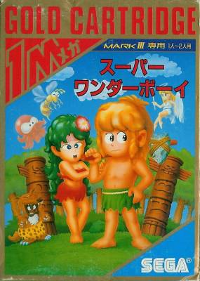 Wonder Boy -  JP -  Front