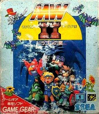 Wonder Boy III -  JP -  Front