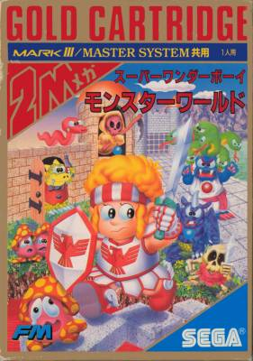 Wonder Boy in Monster Land -  JP -  Front