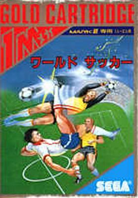 World Soccer -  JP -  Front