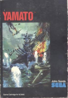 Yamato -  AU -  Front