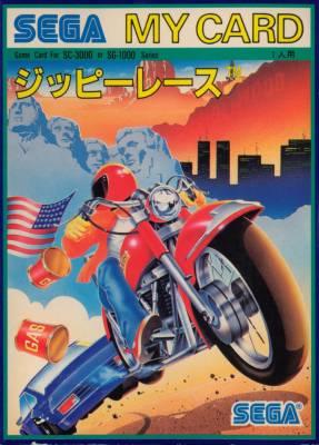 Zippy Race -  JP -  Card