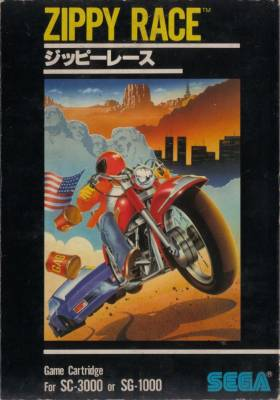 Zippy Race -  JP -  Cartridge -  B -  Front