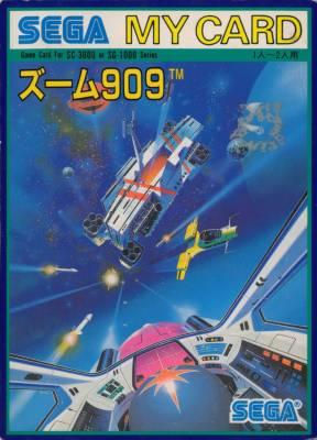 Zoom 909 -  JP